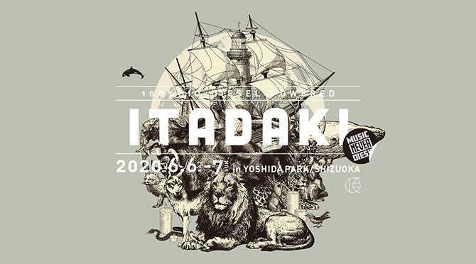 頂 -ITADAKI- 2020
