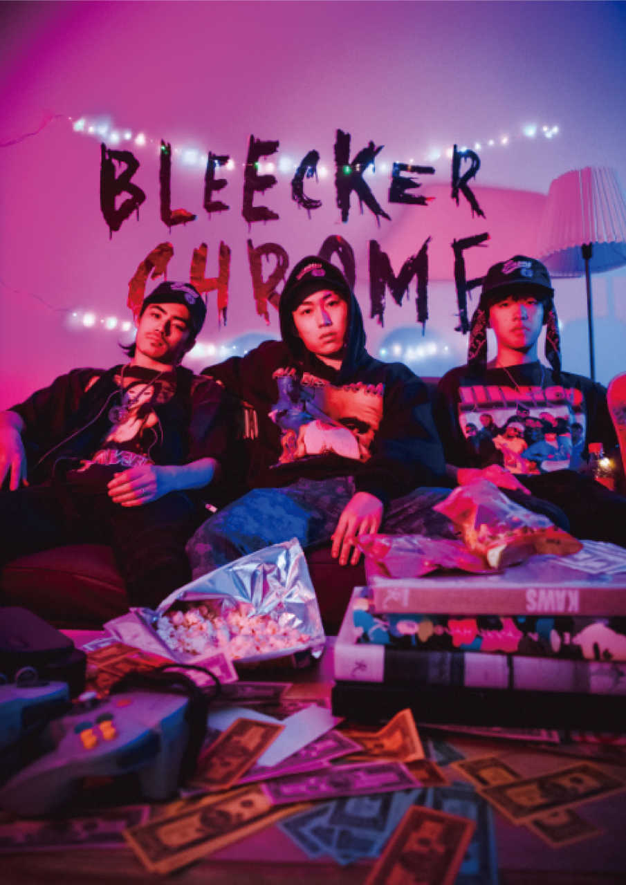Bleecker Chrome