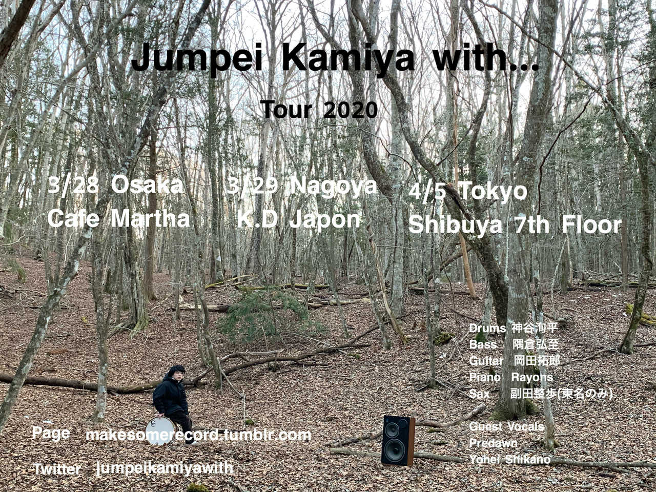『Jumpei Kamiya with...tour 2020』