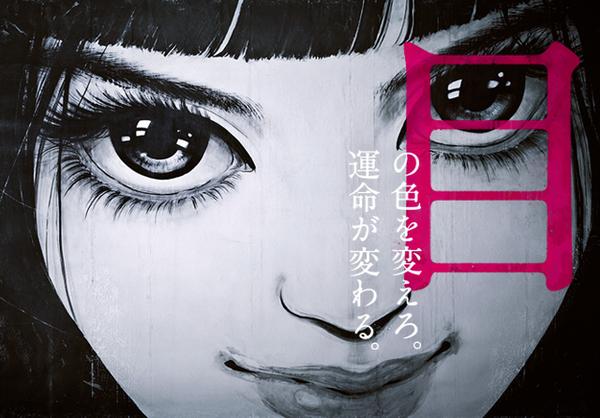 曲 東京 cm モード 学園 モード学園 2020年度TVCM「SEKAI