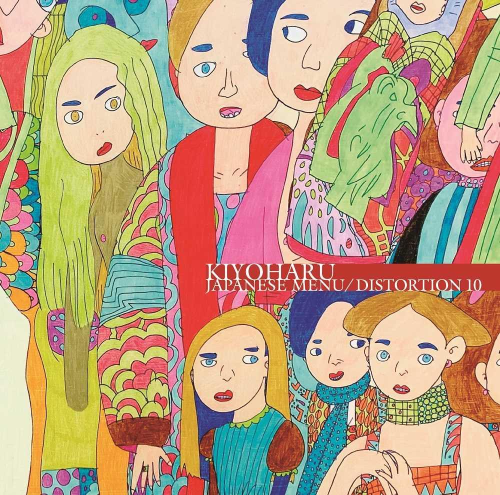 アルバム『JAPANESE MENU / DISTORTION 10』【通常盤】