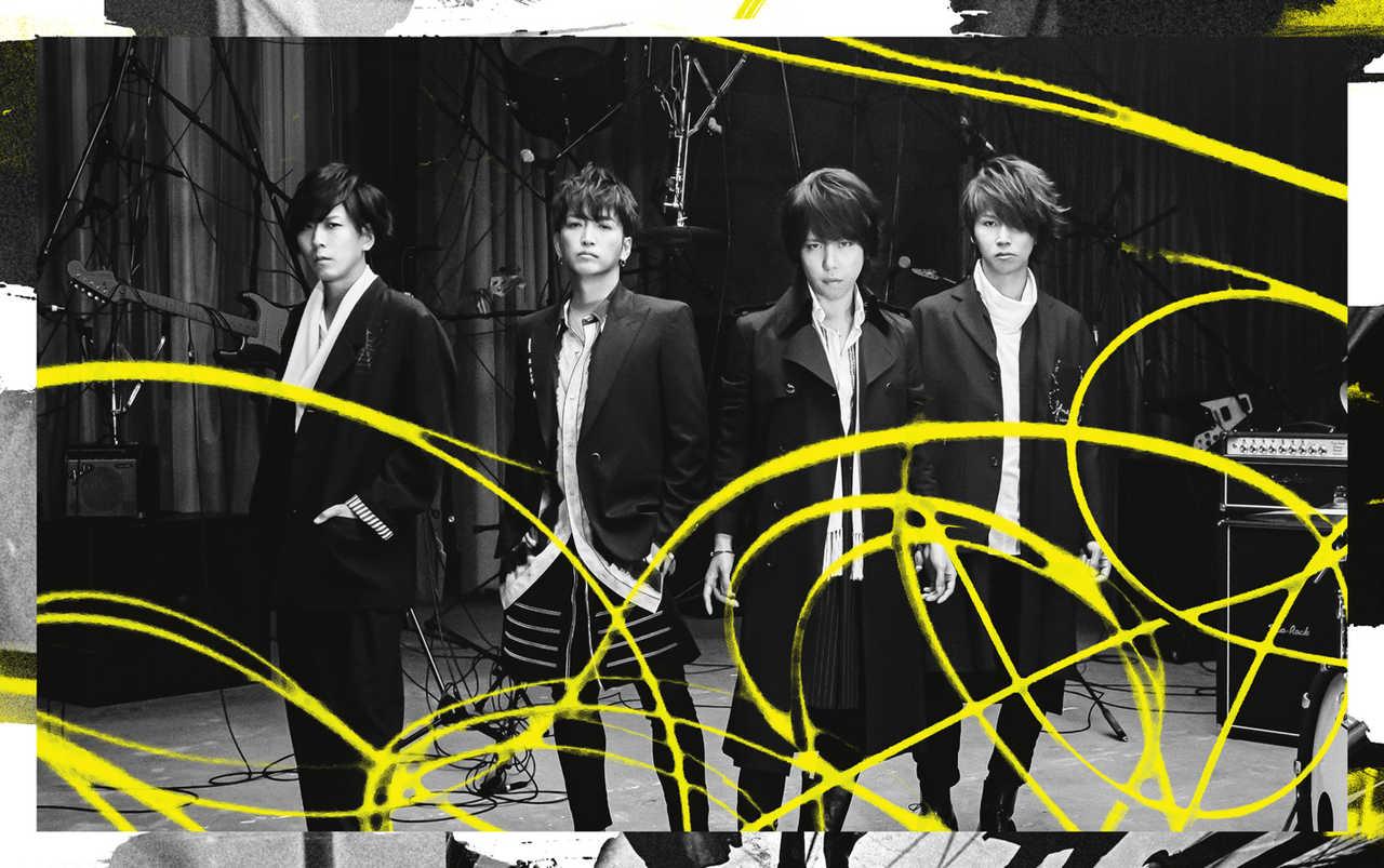 L→R Shinji(Gu)、明希(Ba)、マオ(Vo)、ゆうや(Dr)