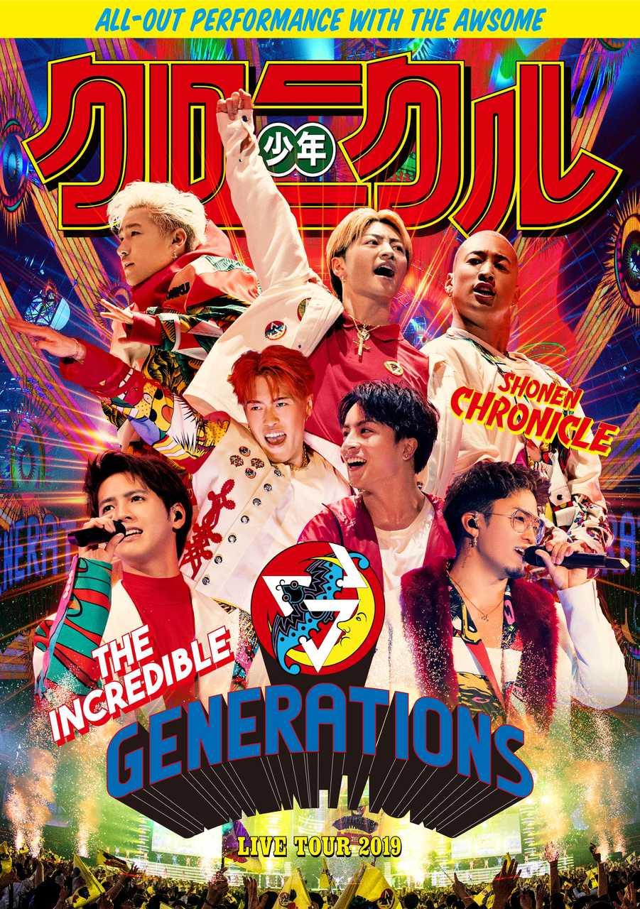 GENERATIONS、「One in a Million -奇跡の夜に-」のLIVE映像をYouTube公開!