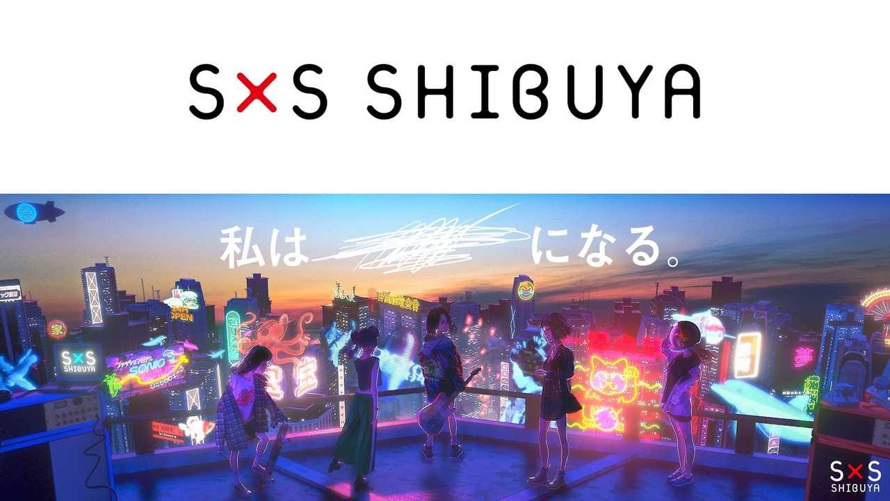 『Story by Story SHIBUYA』