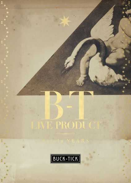 Blu-ray BOX『B-T LIVE PRODUCT -Ariola YEARS-』