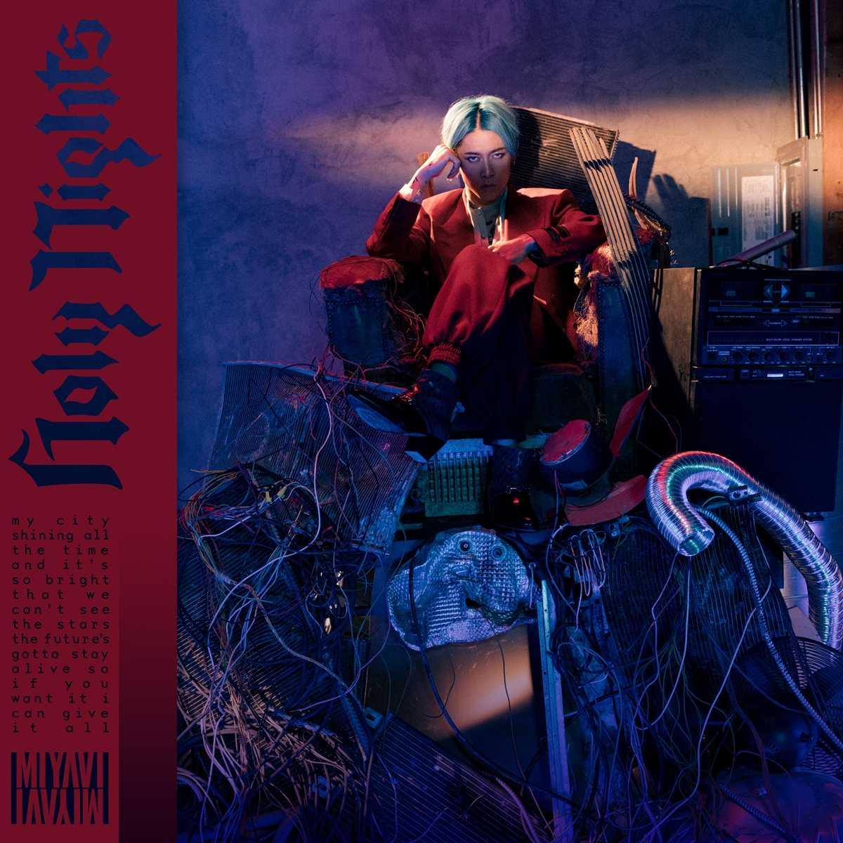 アルバム『Holy Nights』【通常盤】(CD)