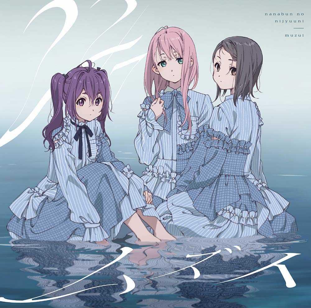 アイドルアニメの「ありそうでなかった」への挑戦「22/7」