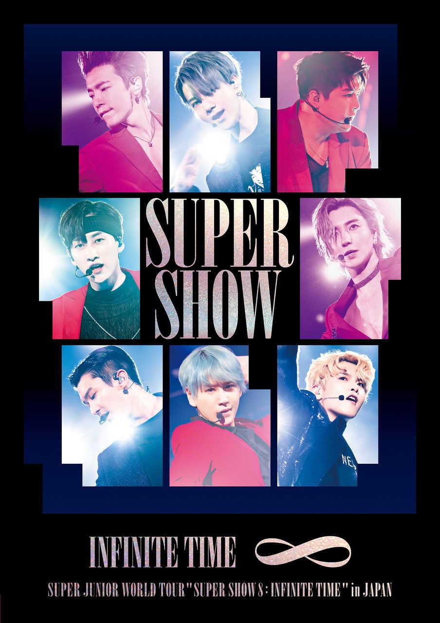『 SUPER JUNIOR WORLD TOUR ''SUPER SHOW 8:INFINITE TIME'' in JAPAN』ティザー映像公開!