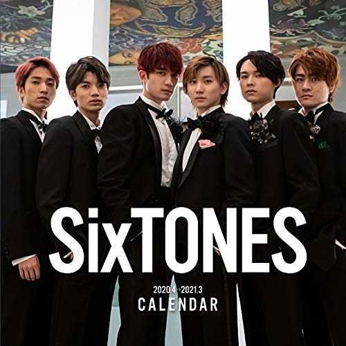 SixTONES「NEW WORLD」は仲間への愛に溢れた一曲!