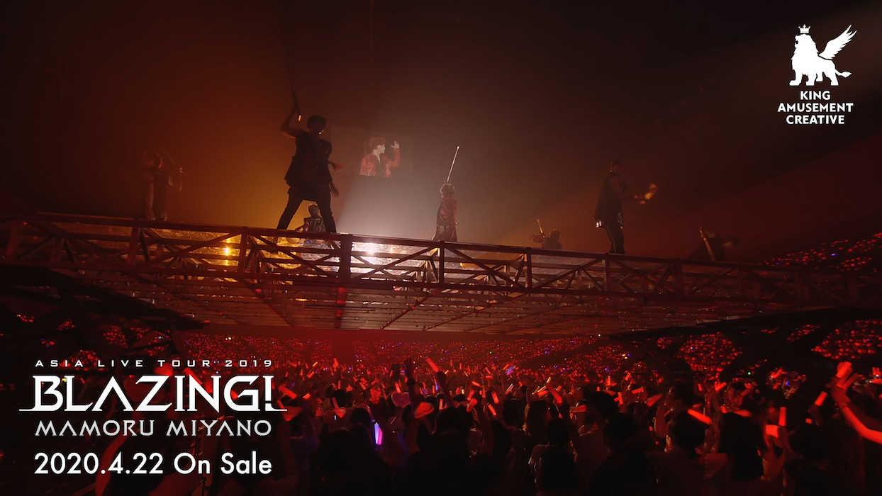 Blu-ray & DVD『MAMORU MIYANO ASIA LIVE TOUR 2019 〜BLAZING!〜』 トレーラー DISC1
