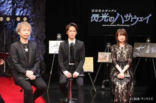 諏訪部順一、小野賢章、上田麗奈(左から)