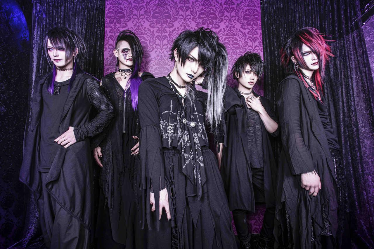 漆黒の世界に導く新時代系バンド「haku~漆黒ノ時~」アー写、配信音源同時解禁!