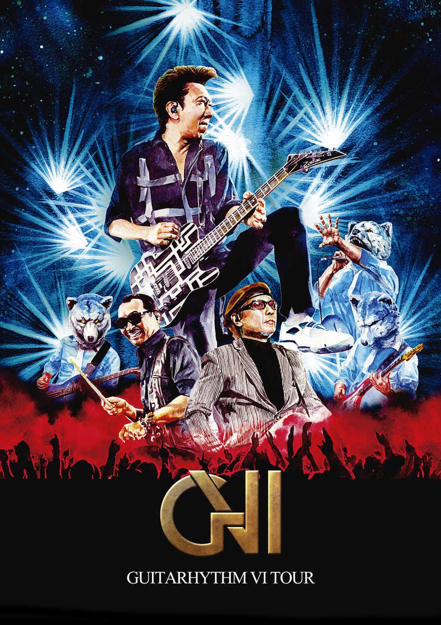 映像作品『GUITARHYTHM Ⅵ TOUR』【初回生産限定Complete Edition】(2BD/DVD+2CD)