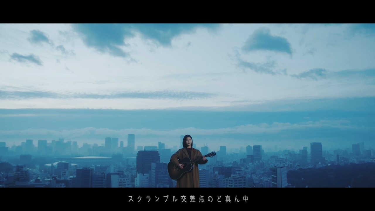「東京は」MV