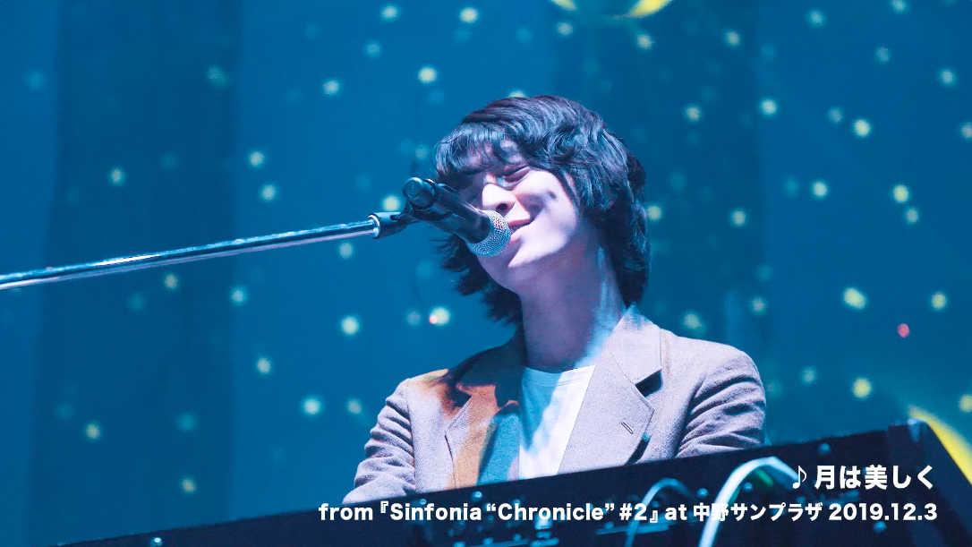 """「月は美しく」Live Short Movie(『Sinfonia """"Chronicle"""" #2』at 中野サンプラザ)"""