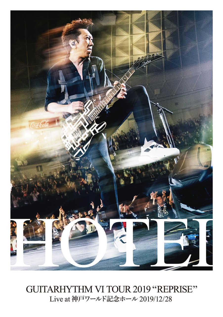 布袋寅泰、5月13日リリースとなる映像作品『GUITARHYTHM Ⅵ TOUR』からティザー映像が公開!