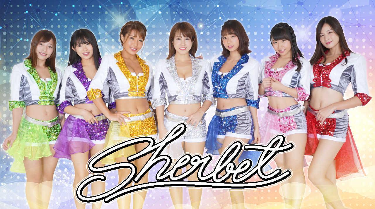 sherbet、1対1の特典会アプリ「チェキチャ!」に参加決定!