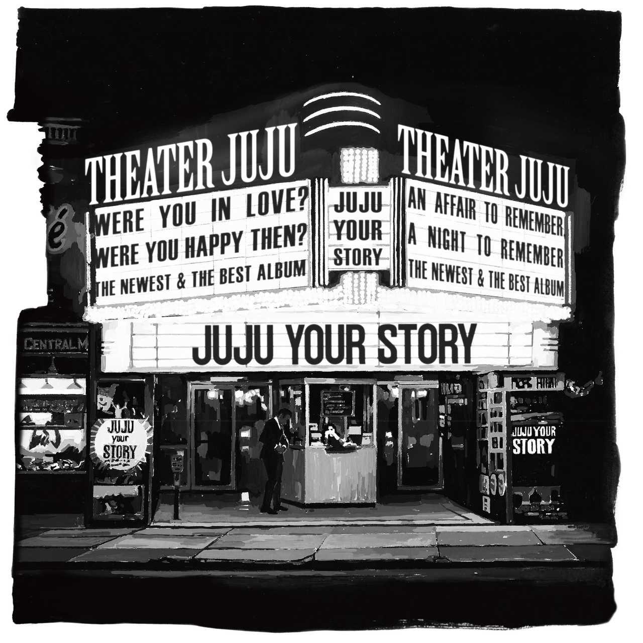 JUJU、4/8夜8時からライブスペシャル特番をYouTubeにて4夜連続無料配信