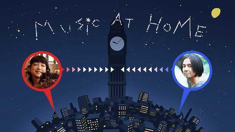 4/12「新生音楽 MUSIC AT HOME」に折坂悠太、曽我部恵一、七尾旅人他15名が自宅映像を配信。