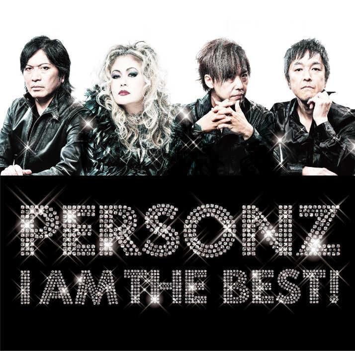ミニアルバム『I AM THE BEST!』