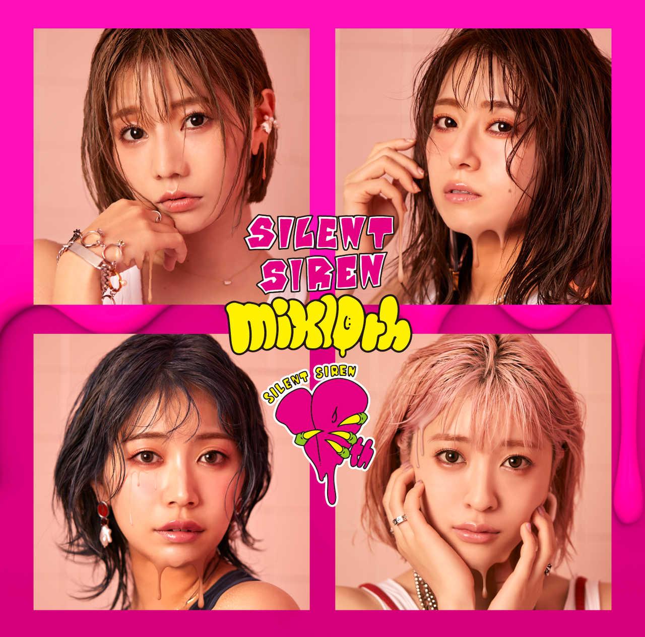 アルバム『mix10th』【通常盤】(CD)