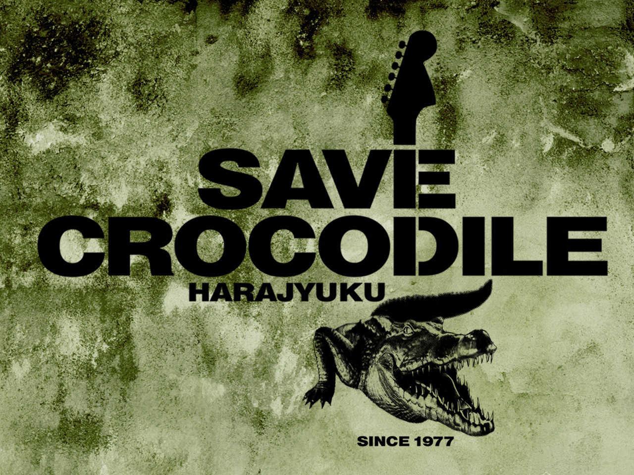『伝説的ライブ・スペース原宿クロコダイル <絶滅危惧種を救え!>SAVE CROCODILE PROJECT』