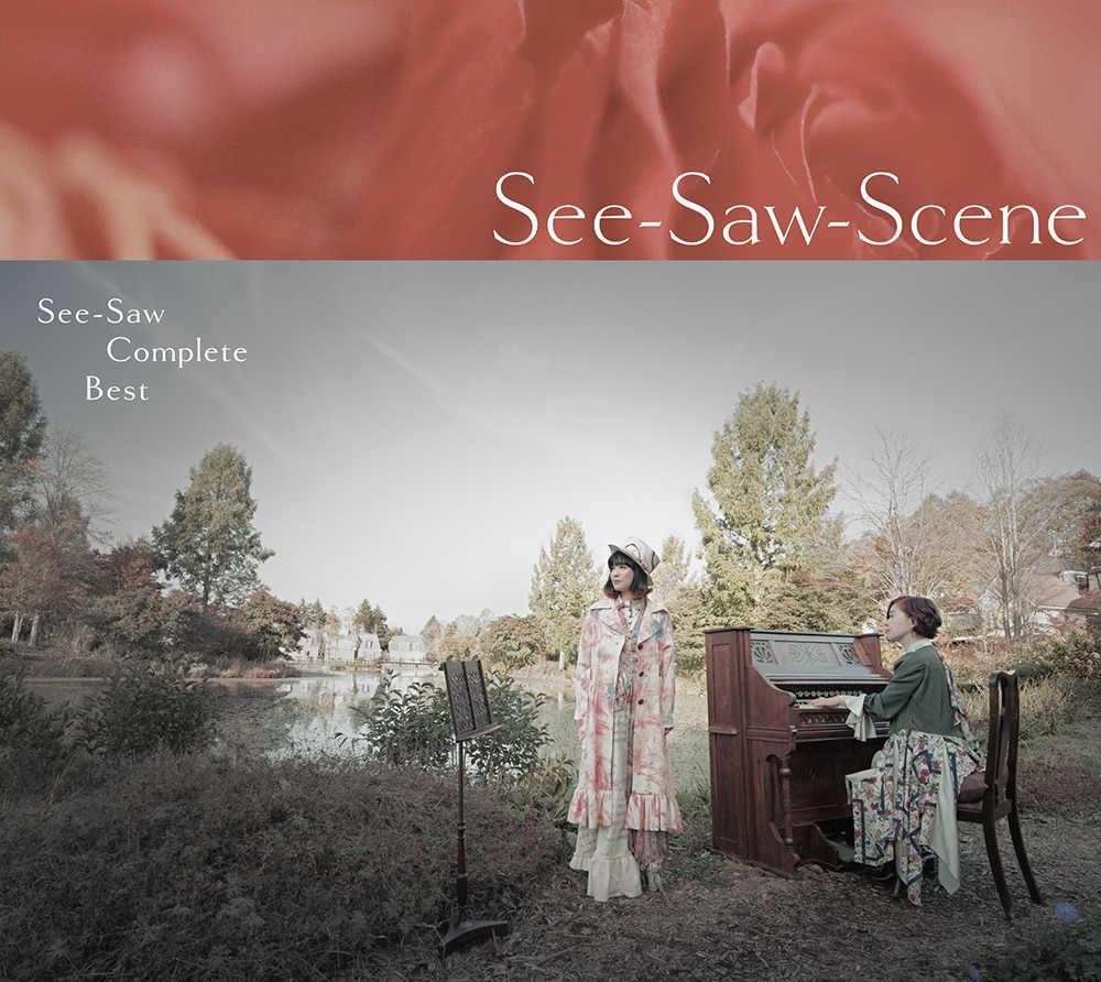 アルバム『See-Saw Complete Best 「See-Saw-Scene」』