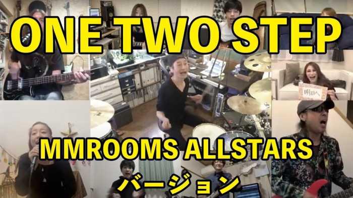 『ONE TWO STEP』 (MMROOMS ALLSTARS バージョン)