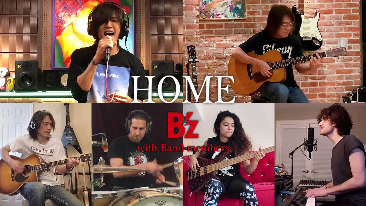 "「B'z ""HOME"" Band session」"