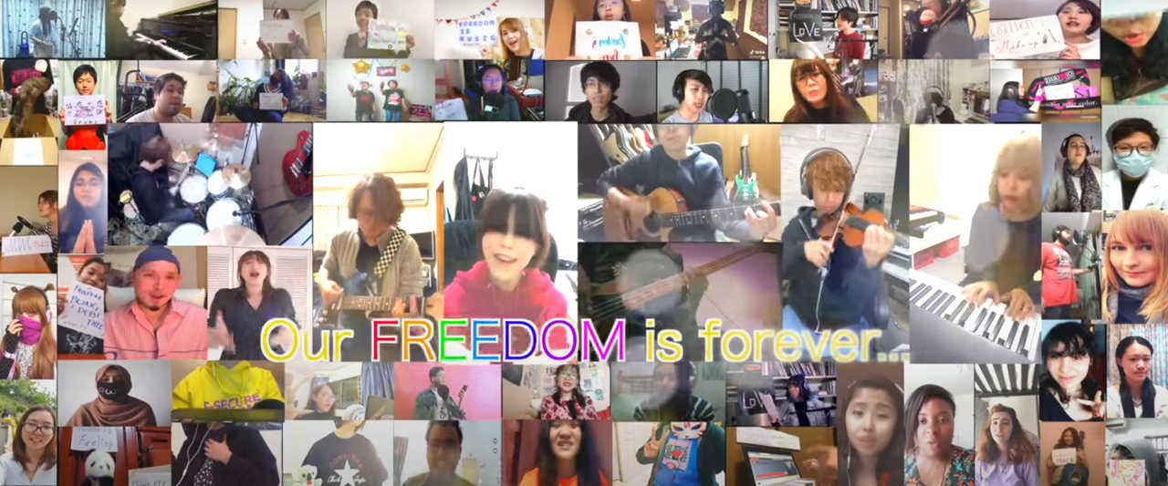 「Freedom Is Yours 2020」