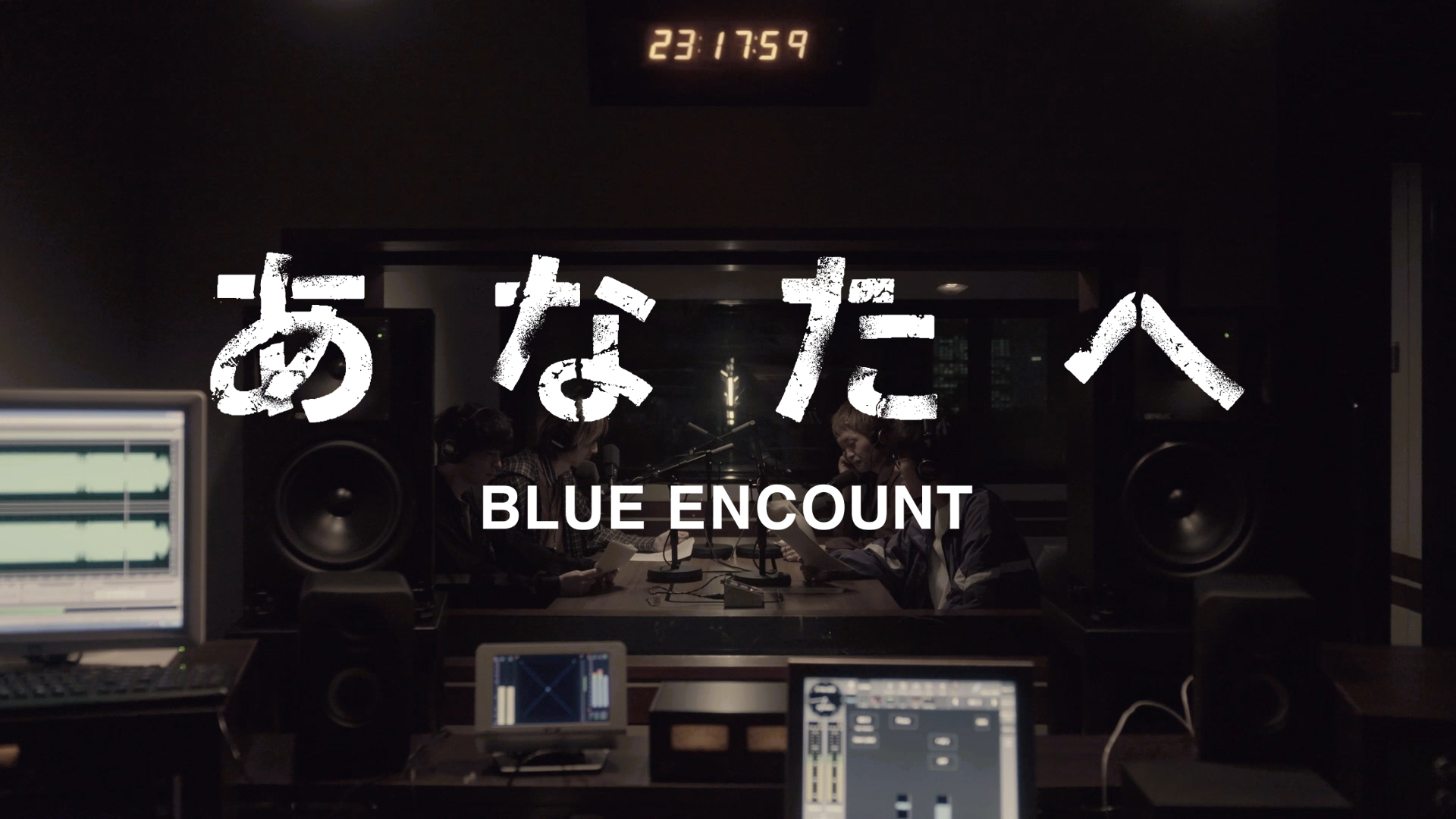 カウント 新曲 エン ブルー