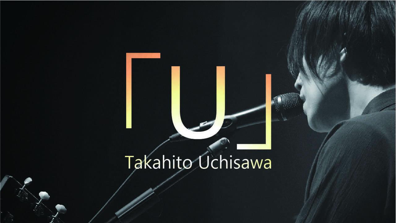 『Takahito Uchisawa 「U」 ~Bedtime Stories~』