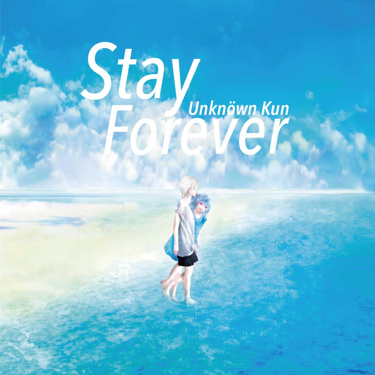 シングル「Stay Forever」