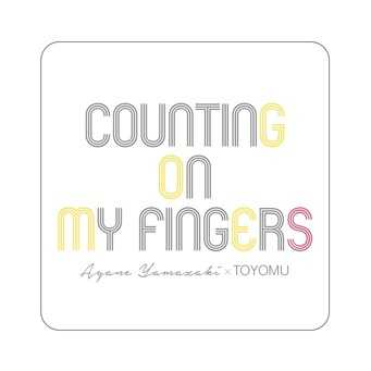 配信シングル「Counting on my fingers-TOYOMU Remix」