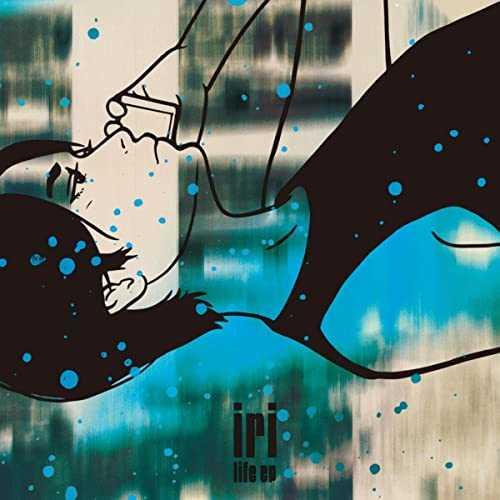 iri「会いたいわ」がTikTokで人気のワケ。歌詞を独自の視点で徹底解説!