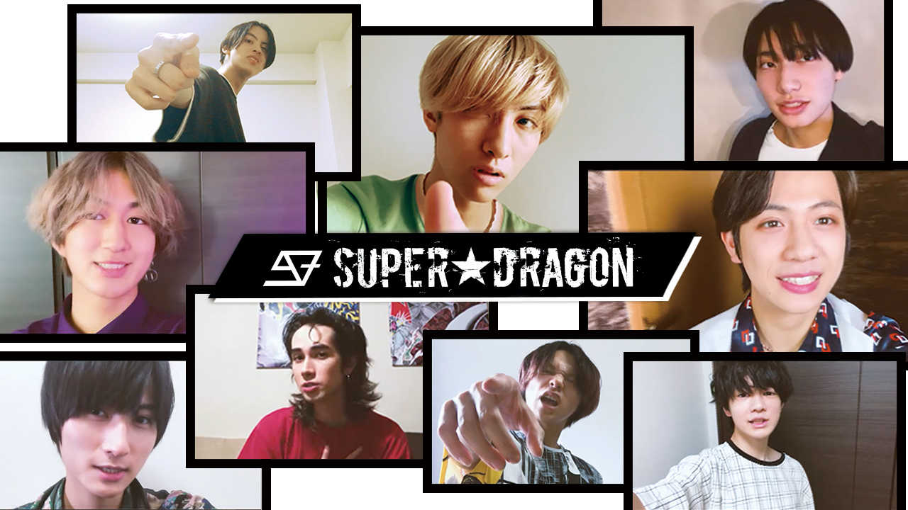 『SUPER★DRAGON Special Studio Live「with LIVE」』