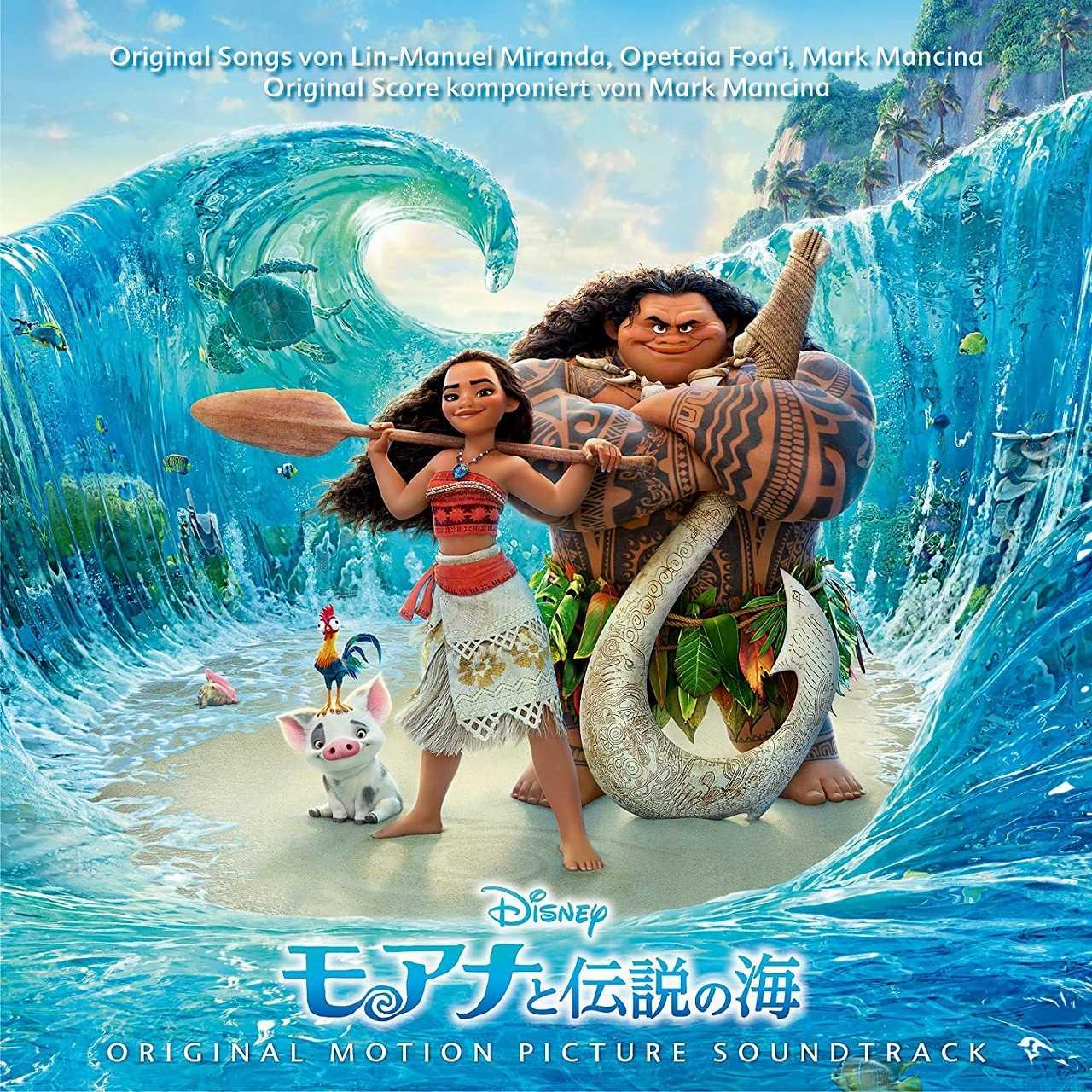 映画「モアナと伝説の海」は自分探しの冒険の旅!胸躍るストーリーを紹介