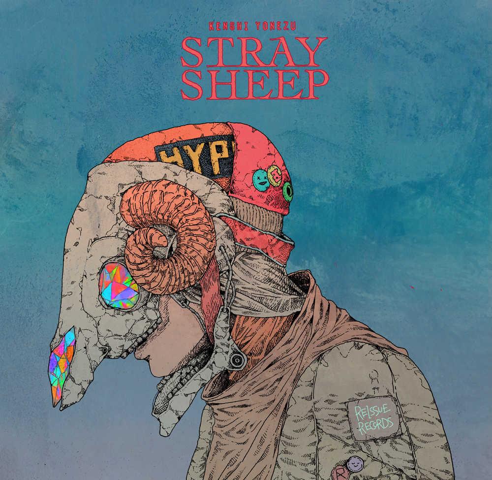 アルバム『STRAY SHEEP』