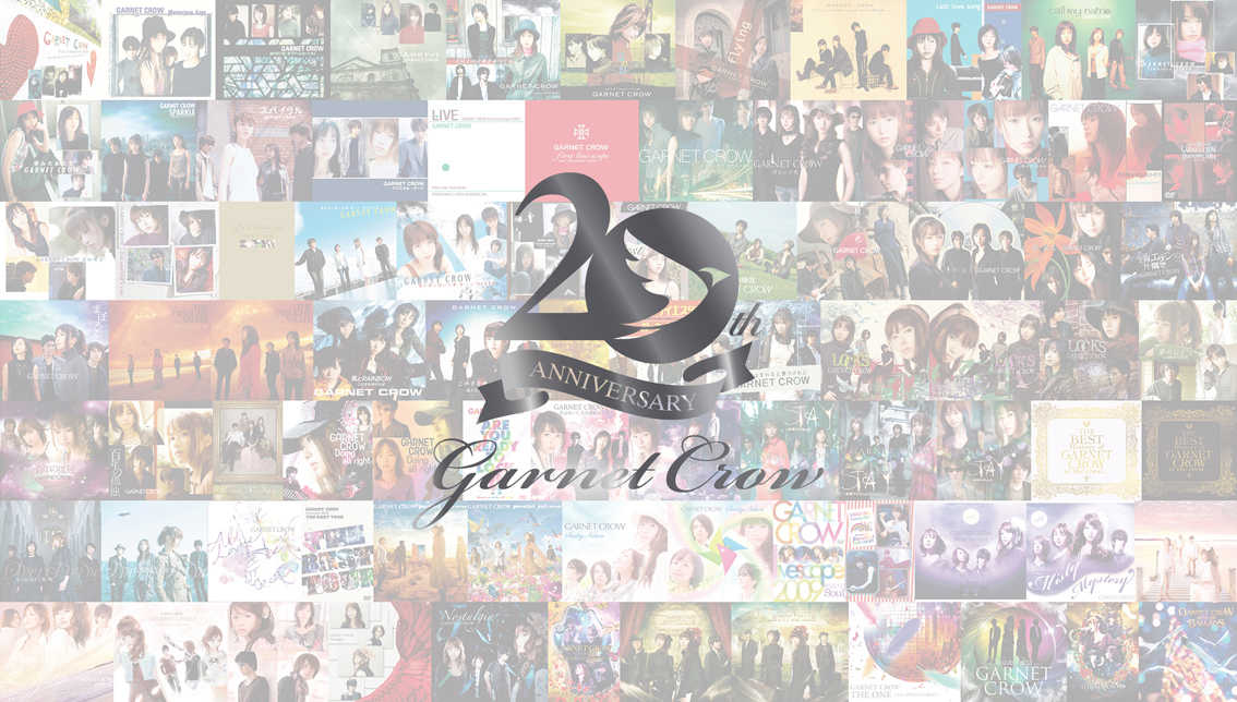 GARNET CROW 20th Anniversary ロゴ