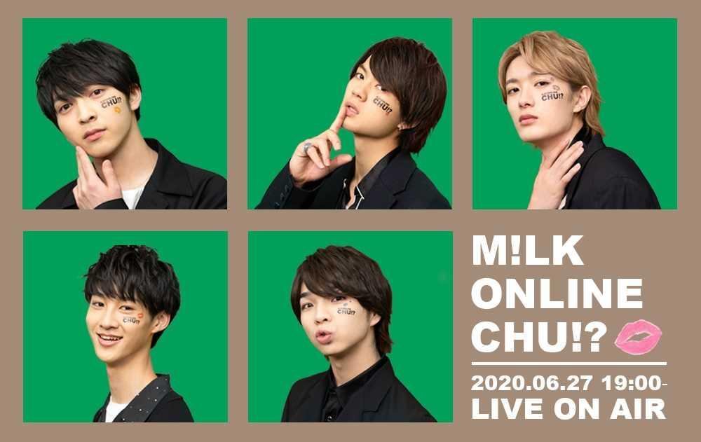 『M!LK ONLINE CHU!?』