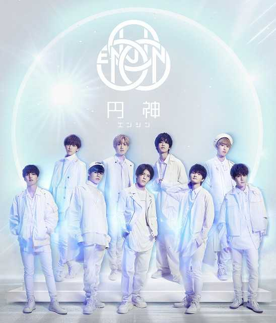 「PRODUCE 101 JAPAN」元練習生9名によるステージクリエイトプロジェクト『円神-エンジン-』始動!!
