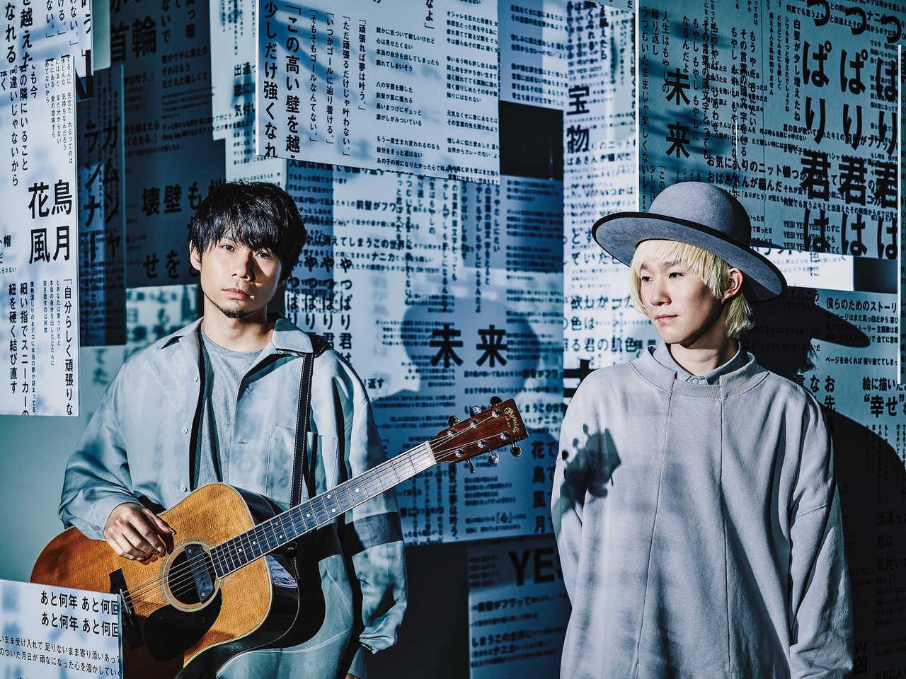 吉田山田、インターネット無観客ライブを実施!さらに最新曲と話題の楽曲のテレビ初歌唱が決定!