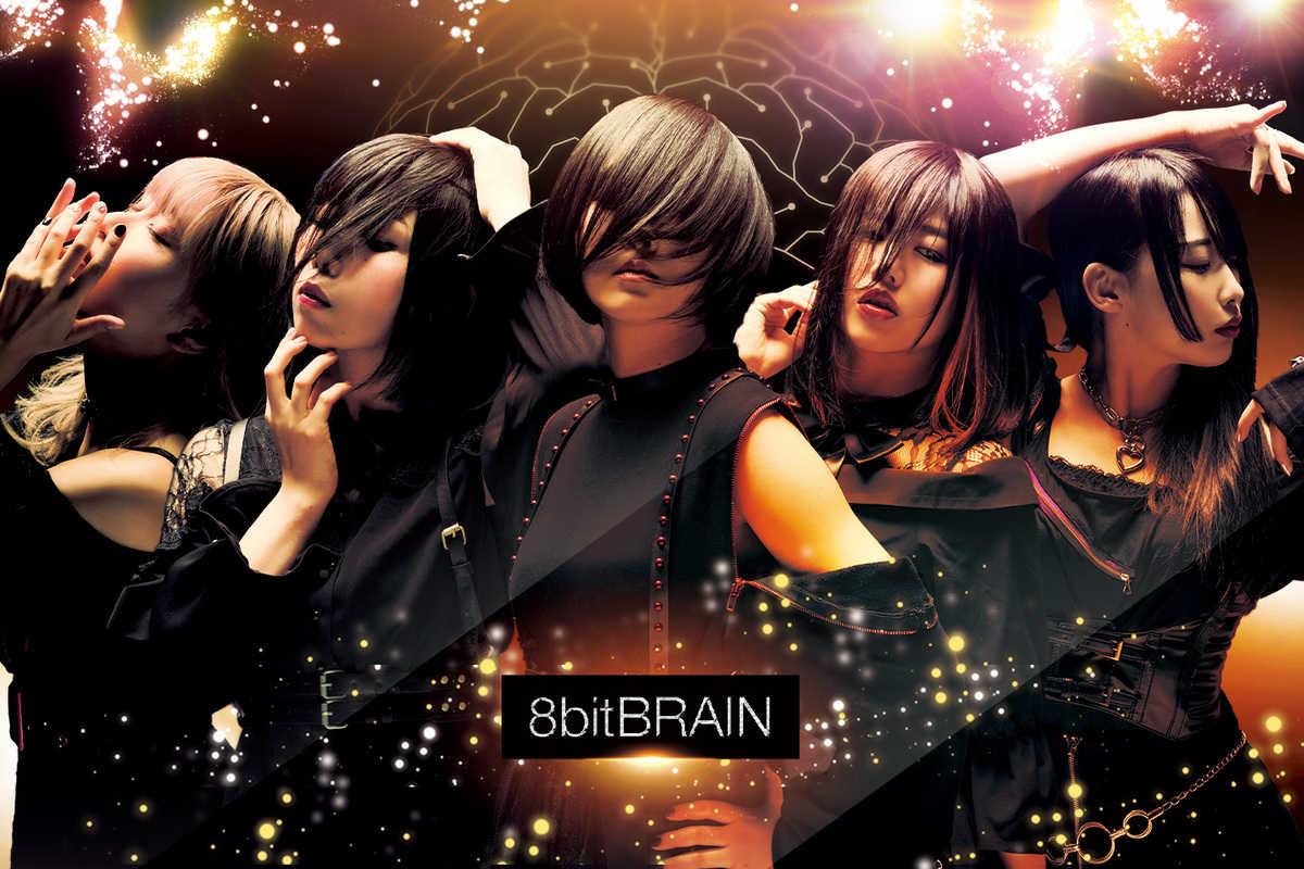 8bitBRAIN