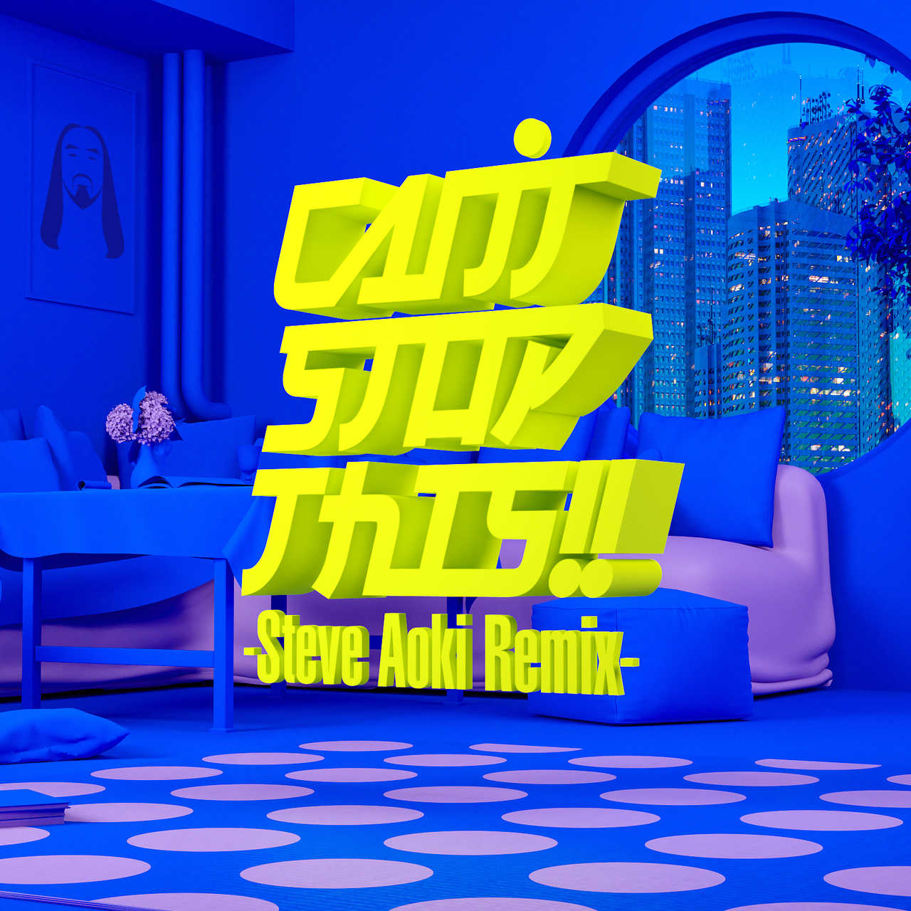 配信楽曲「CAN'T STOP THIS!! -Steve Aoki Remix-」