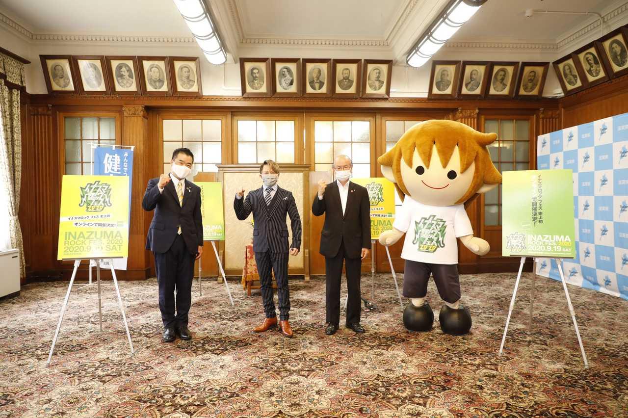 滋賀県の夏の風物詩「イナズマロック フェス 2020」9/19(土)オンラインでの開催が決定!