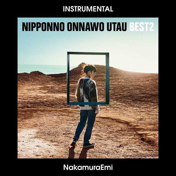 配信アルバム『NIPPONNO ONNAWO UTAU BEST2(Instrumental)』