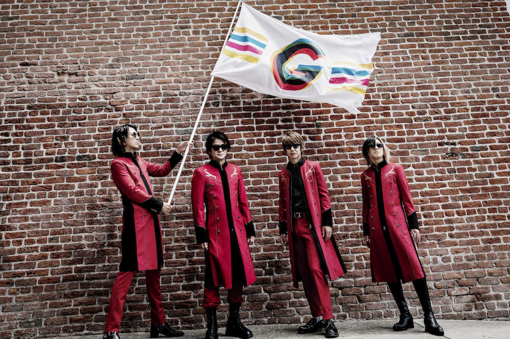 GLAY、待望のニューシングル「G4・2020」を8月12日(水)にリリース決定