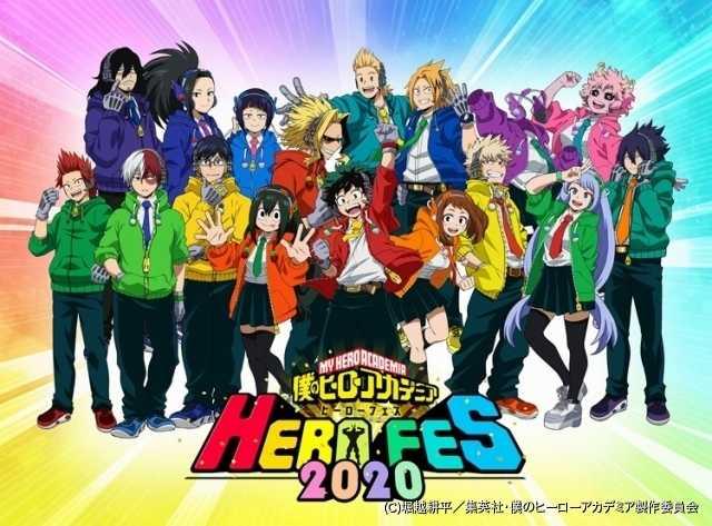 「HERO FES.<ヒーローフェス>2020」イベントビジュアル