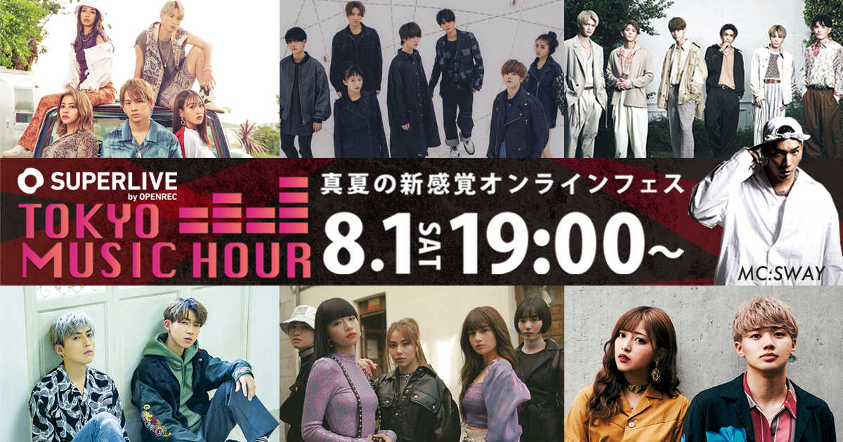 『TOKYO MUSIC HOUR 』