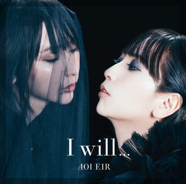 シングル 「I will...」【通常盤】(CD) (okmusic UP's)